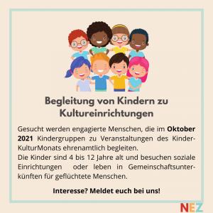 """Das Bild zeigt eine Gruppe von Kindern im Comic-Stil, gezeichnet. Darunter steht als Überschrift """"Begleitung von Kindern zu Kultureinrichtugnen"""" sowie ein Erklärungstext zu diesem Engagement"""